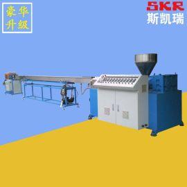 PE PVC45塑料单螺杆挤出机 pvc单螺杆挤出机 90单螺杆塑料挤出机