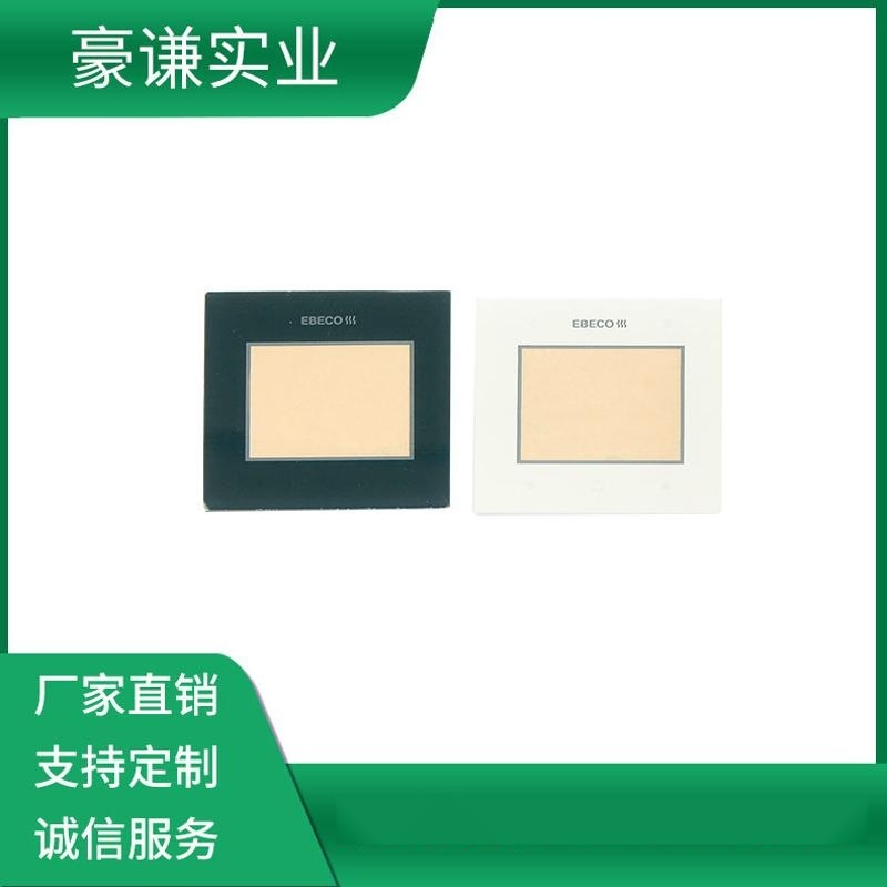厂家定制亚克力面板镜片 PC面板 价格优惠