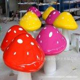 现货玻璃钢果蔬雕塑 卡通蘑菇雕塑 游乐园水水景摆件模型定制