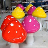 現貨玻璃鋼果蔬雕塑 卡通蘑菇雕塑 遊樂園水水景擺件模型定製