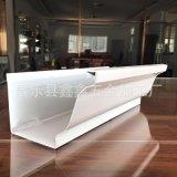 北京別墅用鋁合金檐槽 鋁合金天溝哪余有賣的
