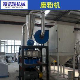 九孔式SMW-520型2017生产立式刀盘PVC塑料磨粉机 风机在下面