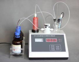 淄博容量法卡尔费休水分仪ZT-1A 化工试剂水分检测仪