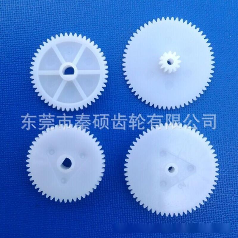 玩具齿轮 定制玩具齿轮 加工东莞玩具齿轮