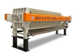 景津自动压滤机滤榨机隔膜压滤机 板框压滤机