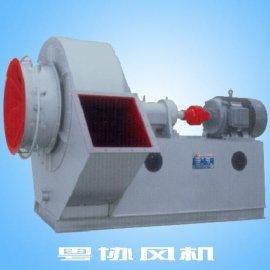 锅炉引风机(Y9-38)
