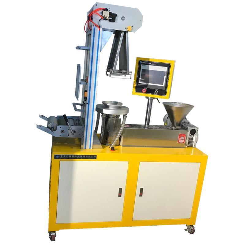小型尼龍吹膜機 小批量生產高低壓吹膜機