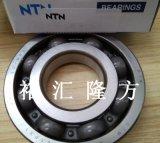 高清实拍 NTN 3TM-SX08C56CM21PX1 深沟球轴承 SX08C56 正品