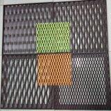 陽極氧化鋁板網 幕牆網 鋁板網 鋼板網