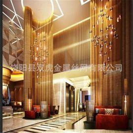 北京酒店大堂金属装饰网幕墙网宾馆隔断金属帘装饰网帘