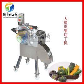 台湾高速黄桃切丁机 不锈钢果脯切丁机 蔬果切丁机
