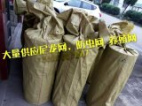 防虫网40目江西赣州脐橙防虫网 果树蚜虫   防虫网厂家