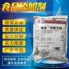 阿斯巴甜生产厂家 河南郑州阿斯巴甜  阿斯巴甜价格