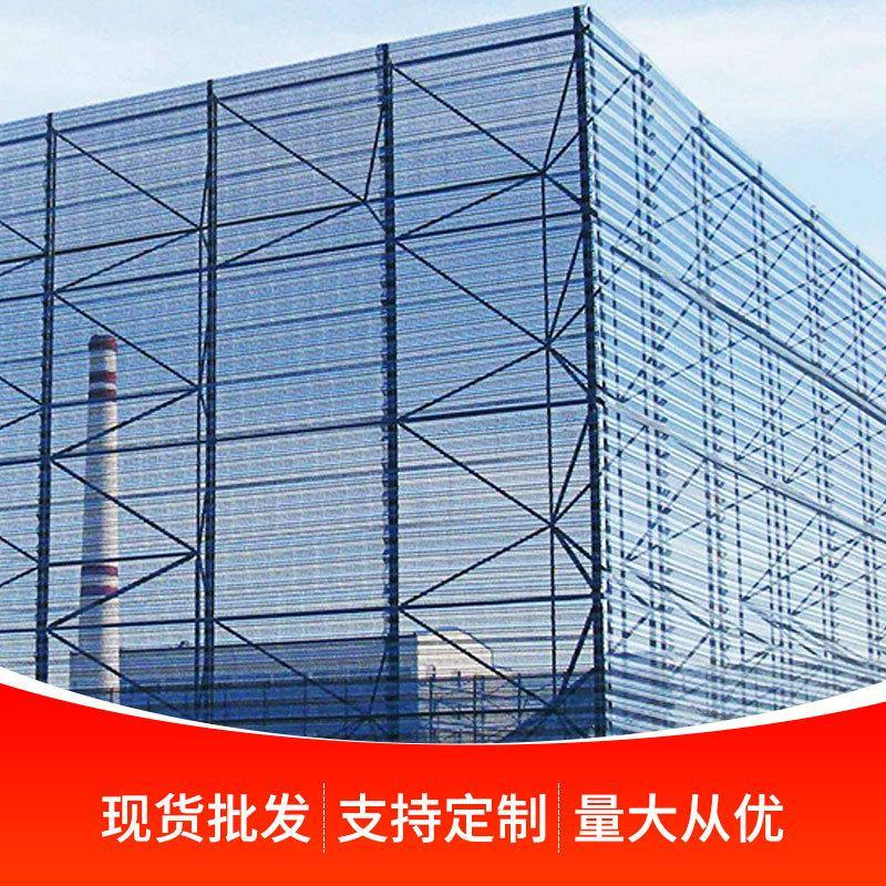 【防风抑尘网】 煤场沙砂厂金属板单双三峰刚性 定制挡风抑尘墙