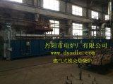 [厂家直销] 推荐各种燃气炉, 燃气工业炉, 燃气加热炉,热处理炉