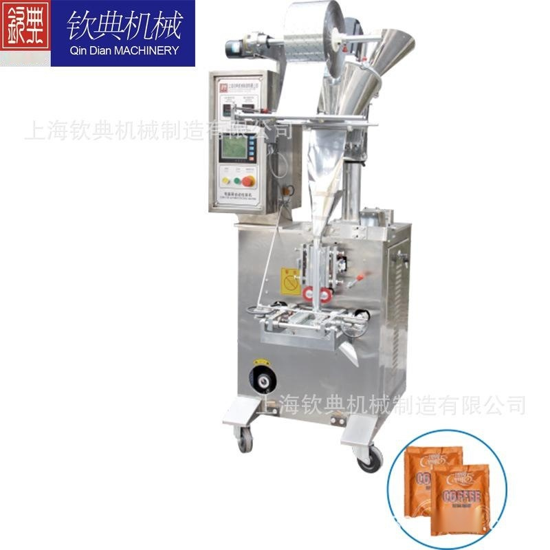 钦典立式不锈钢全自动旋转螺杆粉末粉剂定量包装机+螺旋上料机