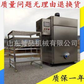 烧烤类猪蹄下货鸡鸭三相电用糖熏炉250型 节能环保烟熏炉品质保证