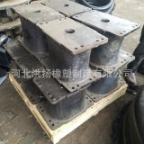 钢板减震器 橡胶夹钢板减震座 机械用重型钢板减震器