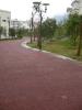 桓石HS-2017002透水地坪優質彩色透水混凝土的特性