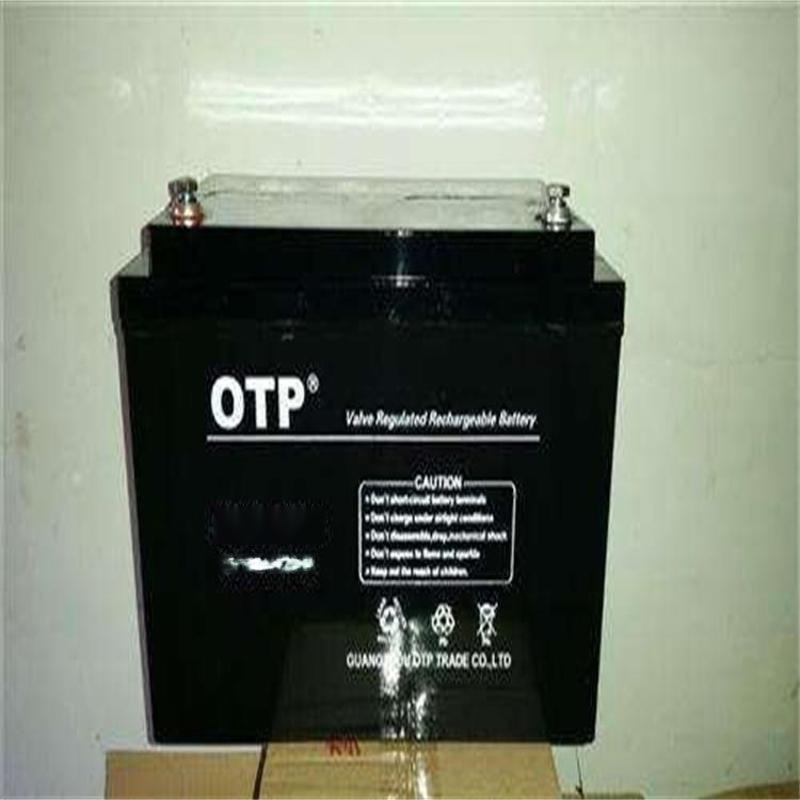 OTP免维护蓄电池6FM-100 12V100AH 太阳能直流屏UPS/EPS电源电池