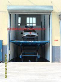 专业销售定做液压升降平台,电动液压升降机,1-5楼升降货梯