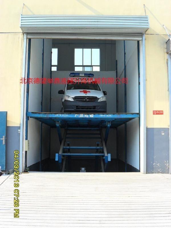 專業銷售定做液壓升降平臺,電動液壓升降機,1-5樓升降貨梯