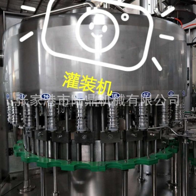 PET功能性飲料生產設備 果汁飲料灌裝機整套生產線