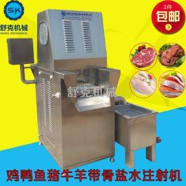 雪花牛肉盐水注射机小型海金祥彩票国际盐水注射机可带骨注射