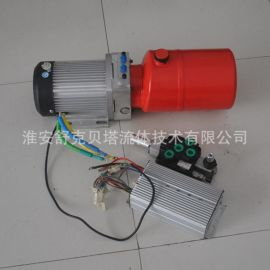 DC48V1.5KW-PT口1/4无刷电机液压动力单元-配手动液压多路阀