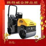 *ROADWAY供应RWYL51工程机械小型座驾式压路机