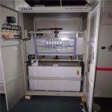 奧東電氣 ADR 高壓繞線水阻櫃