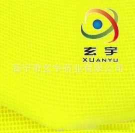 供应荧光红、荧光黄PVC夹网布 旗帜布 反光布