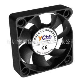 直流散热风扇dc24V 5015含油轴承直流风扇