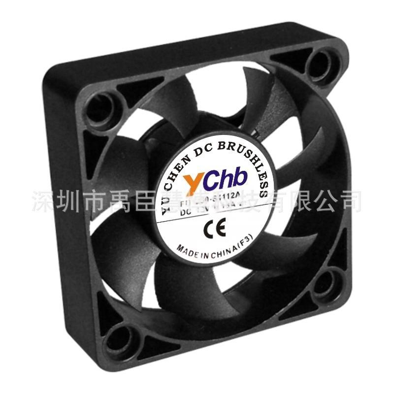 直流散熱風扇dc24V 5015含油軸承直流風扇