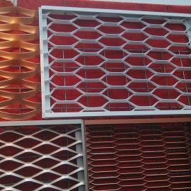 天花板铝板网 装饰铝板网 金属板网