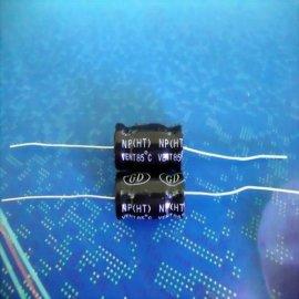卧式无极性电解电容器NP6.8UF50V 8X17