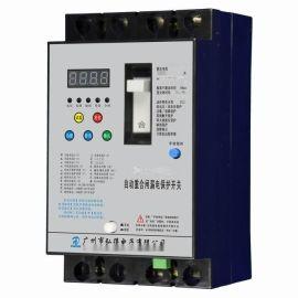 250A三相自动重合闸漏电保护开关(手自调节一体)