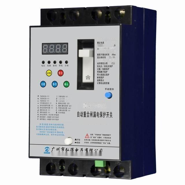 250A三相自動重合閘漏電保護開關(手自調節一體)