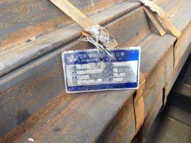Q345E角钢现货  -40度保机械性能 假一罚十