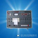 SX-2000高壓真空開關真空度測試儀