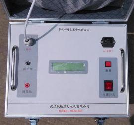 氧化锌避雷器绝缘受潮及阀片老化专用检测仪