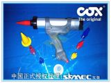 COX最新一代氣動玻璃膠槍/最好用的膠槍/最實惠的膠槍