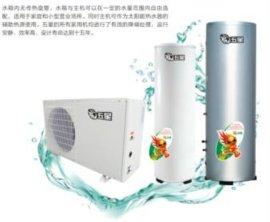 广东**产品五星循环加热分体式空气能热泵热水器热泵热水工程