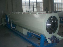 PP/PE/PVC/PPR塑料管材真空定型箱