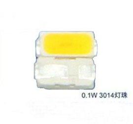 SMD3014灯珠 LED3014灯珠  3014贴片灯珠