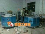 節能型熔鋁爐