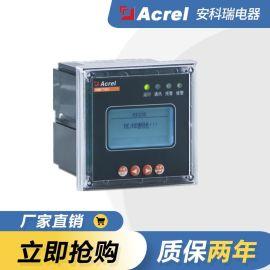 AIM-T300工业绝缘监测仪 煤矿项目用