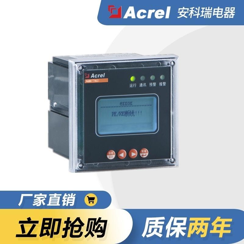 AIM-T300工業絕緣監測儀 煤礦項目用