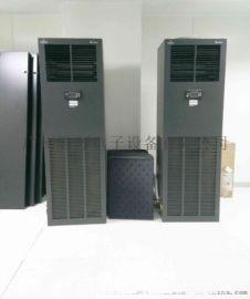 艾默生精密空调DME12MHP5特点-适用范围