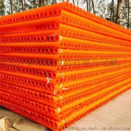 河北厂家直销mpp电力管,高压电缆保护用管